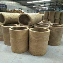 耐高温硅酸铝管 化工管道防腐保温岩棉管玻璃棉管
