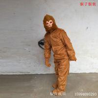 儿童美猴王齐天大圣孙猴子套装演出服猴子出世服装孙悟空服装面具