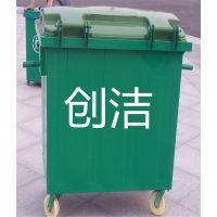 大容量660升户外垃圾桶 加厚铁质垃圾箱 可分类垃圾桶厂家直销