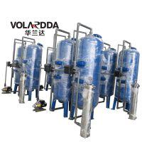 广西贺州饮用水净化器,农村地下水降浊砂滤罐,华兰达全自动澄清过滤器