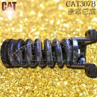 卡特CAT307B挖机_弹簧总成_打链_涨紧总成