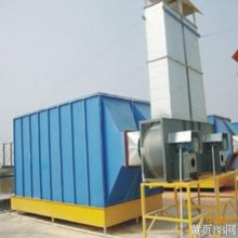 有机废气处理设备生产厂家-合肥协百久-六安废气处理设备
