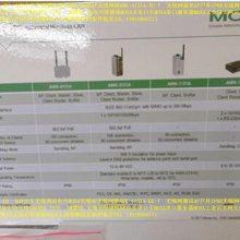 MOXA AWK-4131A AWK-4131A-EU-T 无线网通讯AP户外IP68无线网桥
