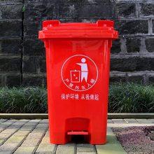 塑料脚踏垃圾桶60升塑料脚踩带盖分类垃圾桶厂家