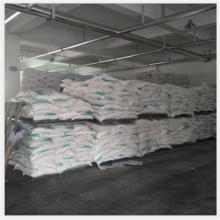 江苏工业级絮凝剂硫酸铝生产厂家