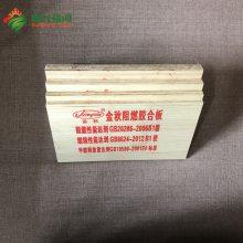 河北金秋阻燃板价格B1级 环保E0级 15mm胶合板多层板夹板报价 隔断 吊顶
