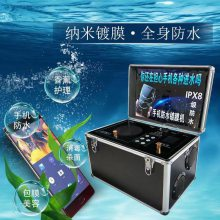 广州真空雾化消毒镀膜机器 鑫翔便捷式摆摊手机除尘防辐射