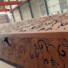 耐候钢板雕塑,耐候钢板雕塑厂,公园耐候钢板摆件。
