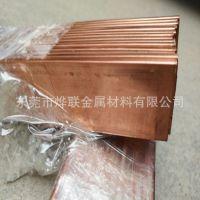 c1100红铜排 3*30  T2紫铜排 导电率高 散热性强 长度任意切割