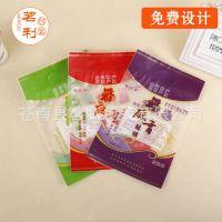 供应 酥饼包装袋 透明食品袋 三边封复合袋 彩印包装袋LOGO定制
