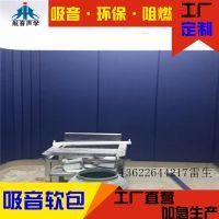 广州公安局防撞软包 厂家直销审讯室防撞软包 皮革软包