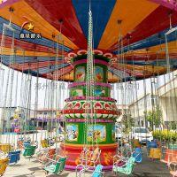 霸气十足豪华飞椅童星游乐儿童新型公园庙会游乐设备