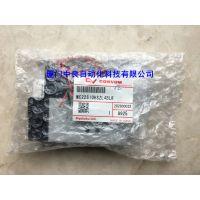 日本妙德株式会社真空发生器面向重庆市出售MC22S07HSZL4BLR