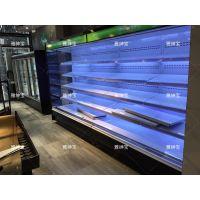 康孚FM-25C订做新款超市冷藏展示柜 水果风幕柜厂家保修 售后有保障 商用敞开式风冷冰柜