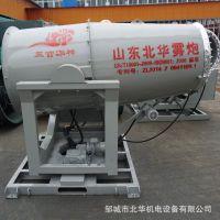 KCS400-60型远程空气除尘净化设备全自动喷雾机 远射程雾炮
