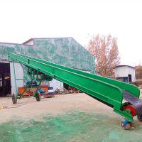 有机肥料装车输送机 5米长手动调高皮带机 家用220V沙子皮带机