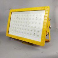 亮聚福SW8140防爆LED灯200W 仓库厂房工厂用方形隔爆型防爆泛光灯400