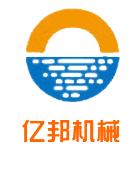 東莞市億邦機械有限公司