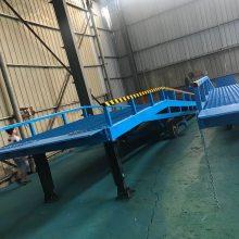河北邯郸移动式装卸平台 10吨流动式登车桥 手动液压登车桥