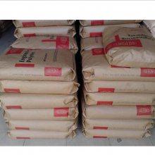 热稳定性增强PA66 美国杜邦70G33HS1L尼龙耐热耐高温聚酰胺注塑塑胶原料颗粒