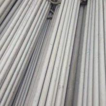SUS304內外拋光不銹鋼焊管 可粗拋可精拋 日標不銹鋼管道