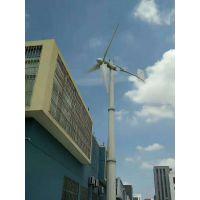 中小型风力发电机水平轴 家用 风光互补路灯、景观用电、无人海岛用电 广东厂家晟成直销