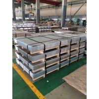宝钢股份冷轧出厂平板SPCC盒板 0.8/1.0/1.5/1.6/2.2等非标正标尺寸 现货