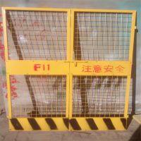 建筑楼层电梯安全门 施工临时电梯防护门 人货升降机浸塑钢板网