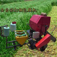 现代化牧场饲草秸秆储存包膜机 牛场饲料冬储专用打捆机 中泰机械