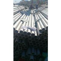 水電核能用S30408不銹鋼管 固溶狀態無磁性