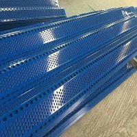 刚性防风抑尘网 电厂专用防风抑尘网 砂石厂防风抑尘网