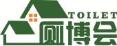 第五届中国厕博会