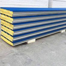 重庆厂家50机制岩棉彩钢板 岩棉夹芯板 净化板彩钢夹芯岩棉