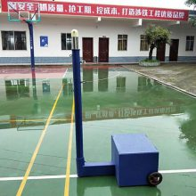 广西羽毛球柱排球柱生产厂家批发零售