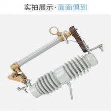 跌落式熔断器RW4-10/200A-HRW4-10/200A