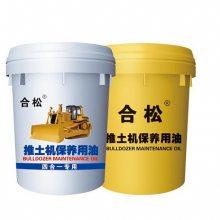 装载机液力传动油 装载机液压油价格 铲车液力传动油