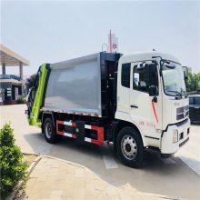 城市保洁环卫压缩车 全密封型号的压缩垃圾车 14吨垃圾车报价