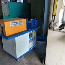 厂家直销节能环保自动送料铝棒红冲、热镦、锻造加热炉