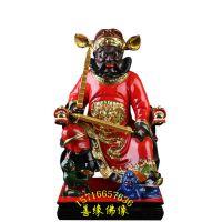 中国传统道教神像万应之神要福得福 赐福镇宅圣君浮雕亚博里面的AG真人