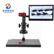 专业生产销售CCD高清电子显微镜,大倍率视频显微镜