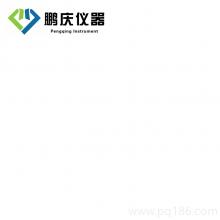 东莞市塘厦鹏庆电子仪器经营部
