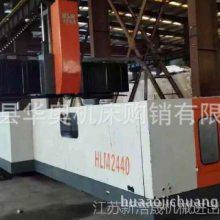 台湾鸿霖HLM2440重型数控龙门铣床2米X4米二手数控龙门铣加工中心
