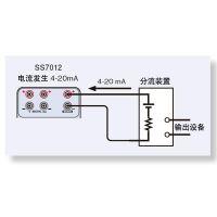 温湿度采集仪LR5001 日本HIOKI/日置 LR5001