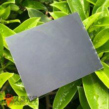廠家批發 太陽帽用防紫外線PC耐力板 915*1830茶色PC片材切割