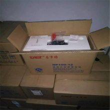 易事特yaboyuleGM1500-2 2V1500AH批发商