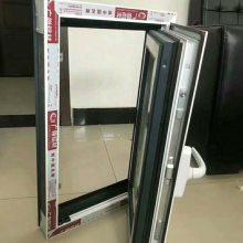江苏哪里有钢质耐火窗销售处价格优惠