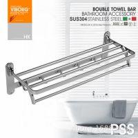 重磅【香港域堡】304不锈钢折叠浴巾架置物架浴室挂件毛巾架409A