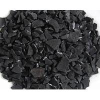 椰壳净水炭 黄金提取椰壳活性炭生产厂家