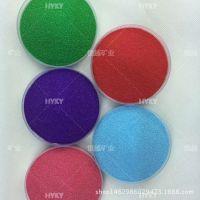 真石漆用染色彩砂 彩砂涂料 环氧地坪彩砂