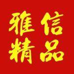 上海装修公司口碑排名